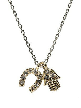 Good Luck Hamsa and Horseshoe Charm Necklace